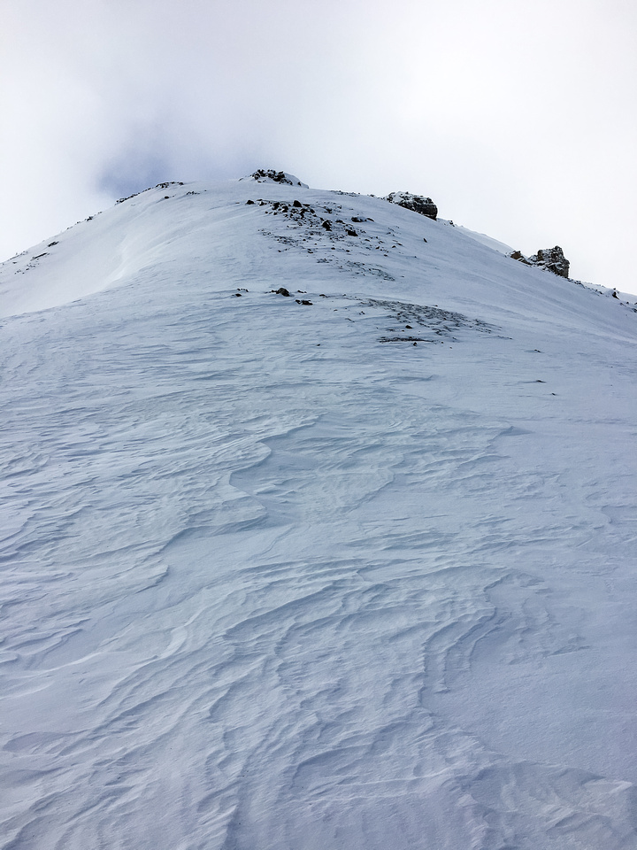 We were planning to ski up this section but it was so hard we needed ski crampons, which neither of us brought along.