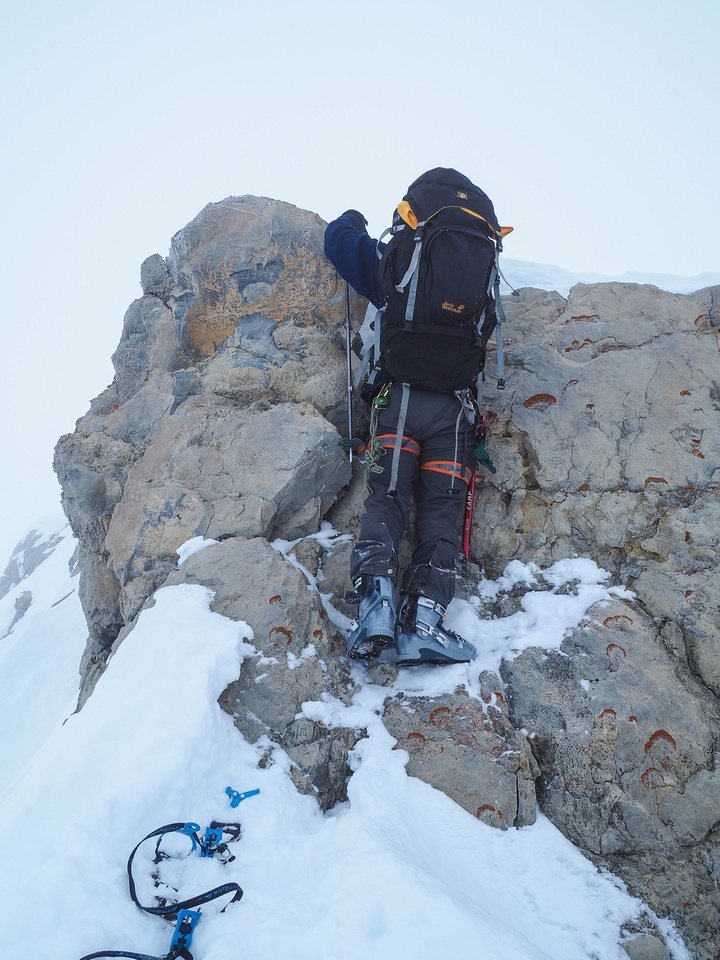 Another short, awkward section just before the summit plateau.